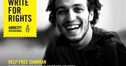 #FreeShawkan