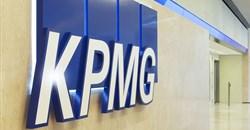 Photo: KPMG