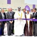 Mondelez inaugurates $90m 'factory of the future' in Bahrain