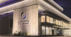 New CTC Group complex takes shape on outskirts of corporate Khartoum district