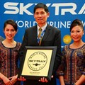 And the World's Best Airlines of 2018 are...