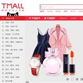 Richemont and Alibaba team up for luxury e-commerce venture