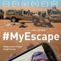 #MyEscape.