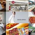 #BestofBiz 2018: Retail