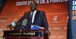 Ezekiel Gatkuoth, South Sudan's petroleum minister