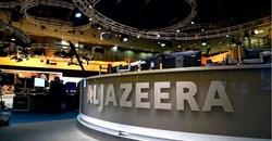 Al-Jazeera studio.