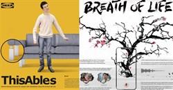 The #Cannes Lions 2019 Health & Wellness and Pharma Grand Prix winners: McCann Tel Aviv, Craft London and UM Tel Aviv, for IKEA 'ThisAbles' and McCann Health Shanghai, for GSK GlaxoSmithKline's 'Breath of Life' respectively.