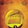 Rwanda Urusaro film festival submissions open