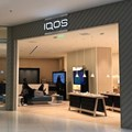 Philip Morris opens first IQOS flagship in Africa
