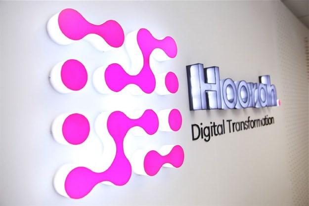 The new Hoorah logo (Photographer: Alison Tu)