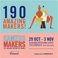 Kamers/Makers returns to Stellenbosch