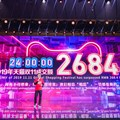 Alibaba sets Singles Day sales record of $38.4bn