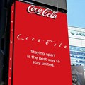 Image source: The Coca Cola Company.