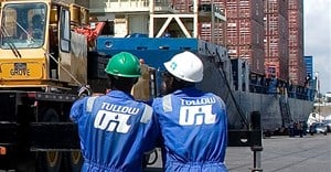 Image source: Tullow