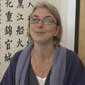 Professor Justine Davies
