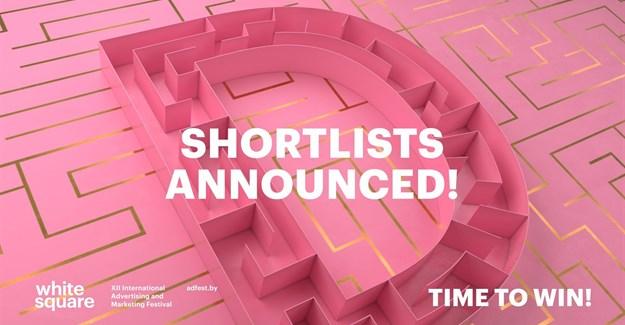 White Square International Advertising Festival announces 2020 shortlists