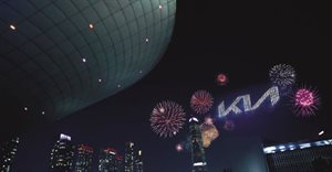Kia reveals new corporate logo and global brand slogan
