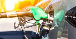 Proposed changes to the Distillate Fuel Refund System