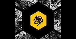 D&AD Shift with Google launches in Sydney