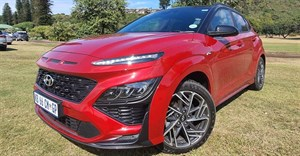 The new Hyundai Kona: Now available with a sporty N line trim